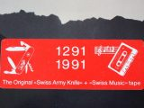 Victorinox 1291-1991 Sportsman set