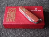 Victorinox Jubilee Series Climber - 125 years, including gift box