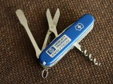 Victorinox HP Climber with spatula (2/2)