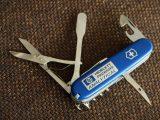 Victorinox HP Climber with spatula (1/2)